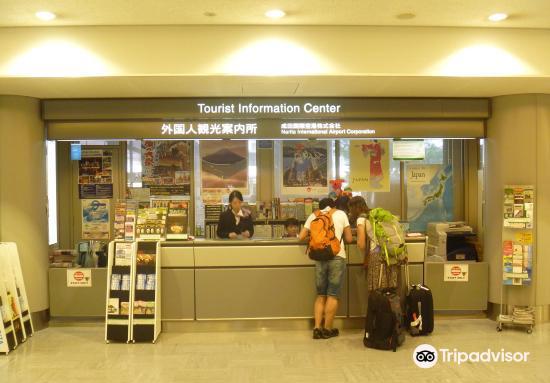 Foreign Tourist Information Center (Terminal 1)