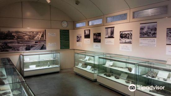 本川和平博物馆