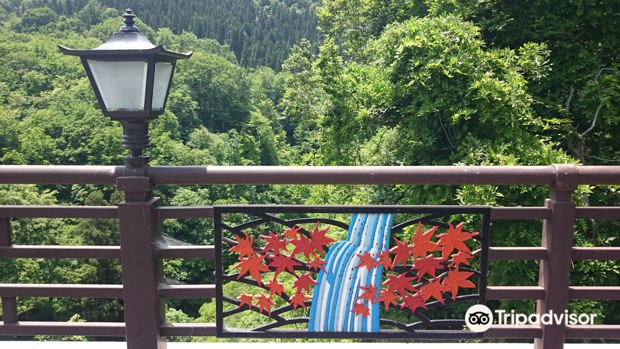 Sanzugawa Canyon