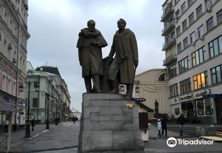 Stanislavski and Nemirovich-Danchenko Monument