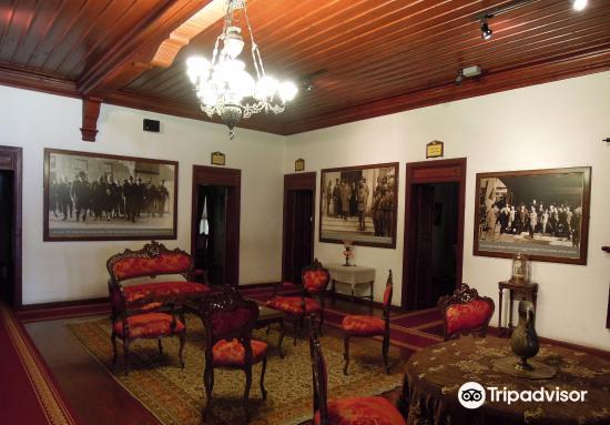 Ataturk Scientific & Cultural Museum