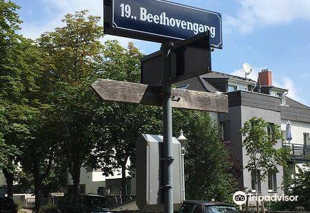 貝多芬小徑