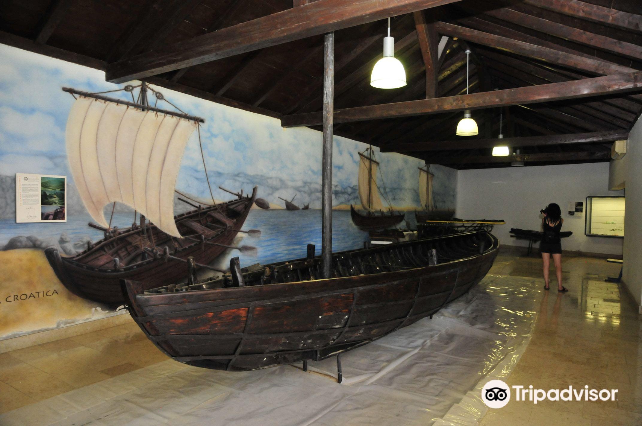 Museum of Nin Antiquities