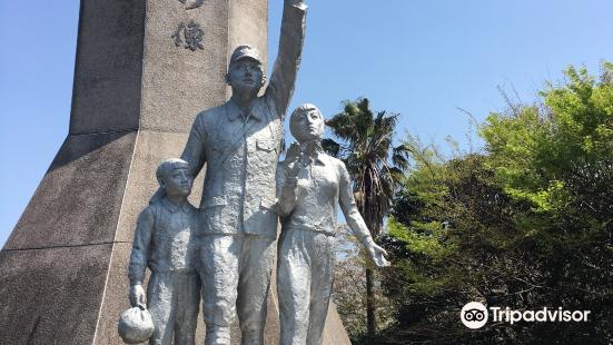 浦頭引揚記念平和公園・資料館