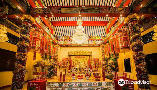Chao Pu-Ya Shrine