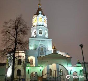 Church of St. Nicholas(Novovagankovskiy Lane)