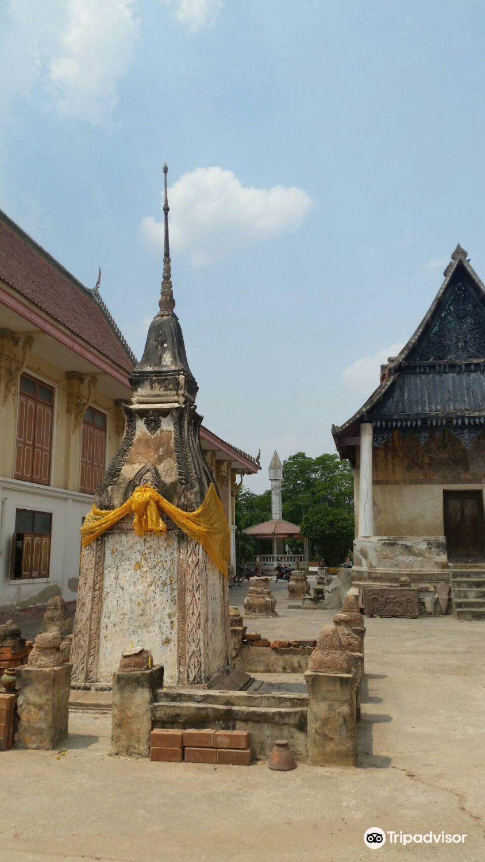 Wat Na Pha That