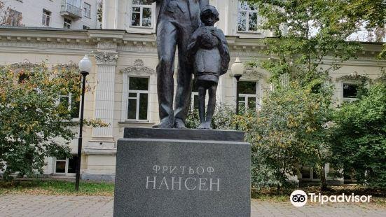Fridtjof Nansen Statue