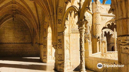 Monasterio San Jeronimo de Buenavista