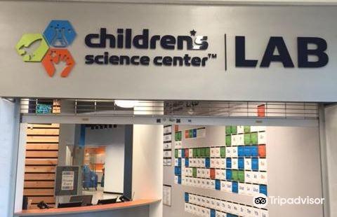 Exceptional Childrens Center