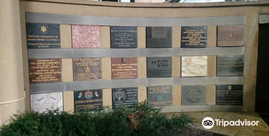 International Wall of Friendship