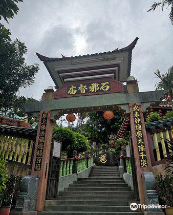 Sak Dato Temple