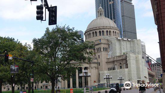 The Christian Science Plaza