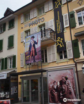 Swiss Camera Museum (Musee Suisse de l'Appareil Photographique)