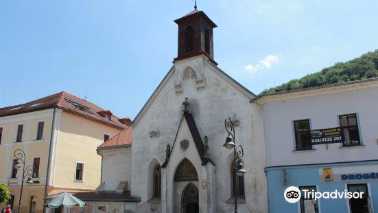 Church of St. Elizabeth (Spitalsky)