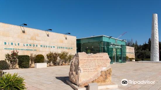 聖經之地博物館