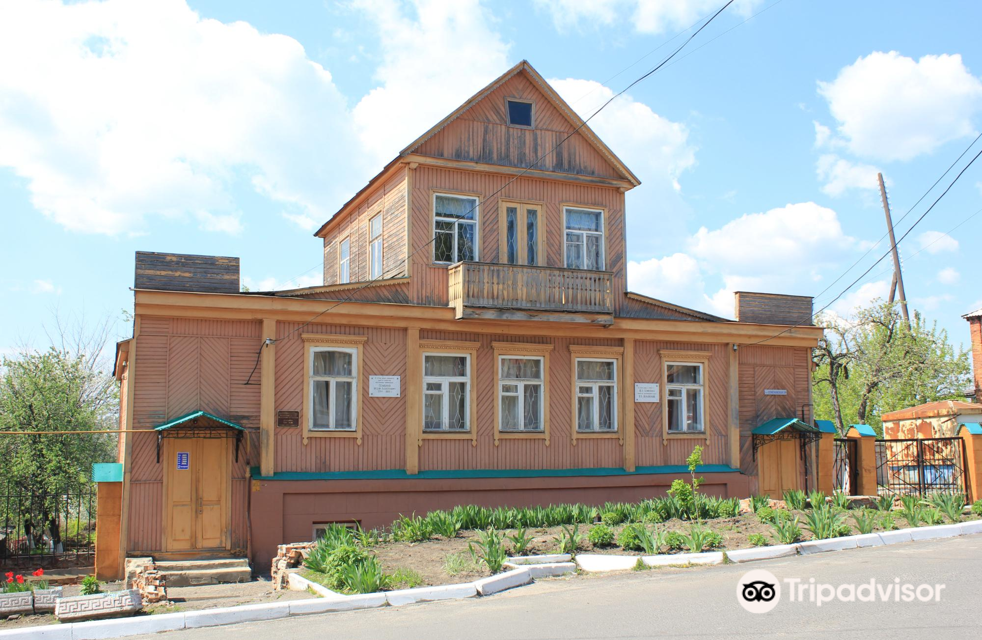 Museum of a.G. Ufimtsev and F.A. Semenov