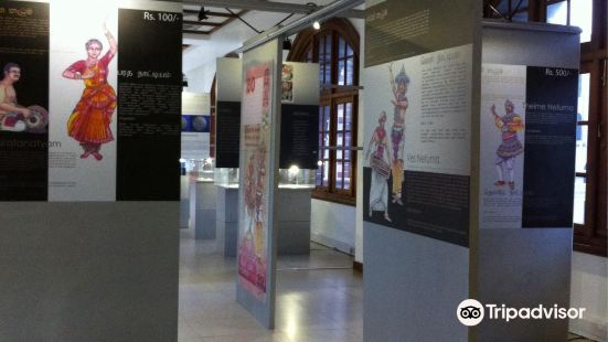Central Bank Currency Museum