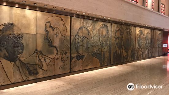 LBJ Museum