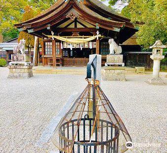 Chiryu Shrine
