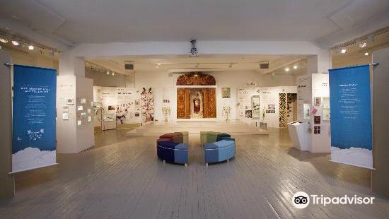 Oslo Jewish Museum