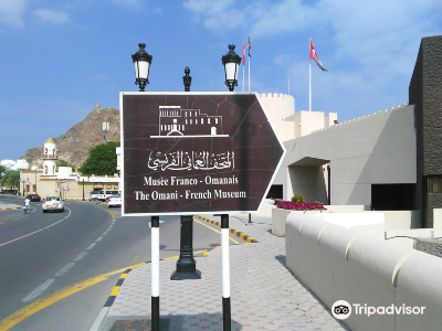 Omani - French Museum