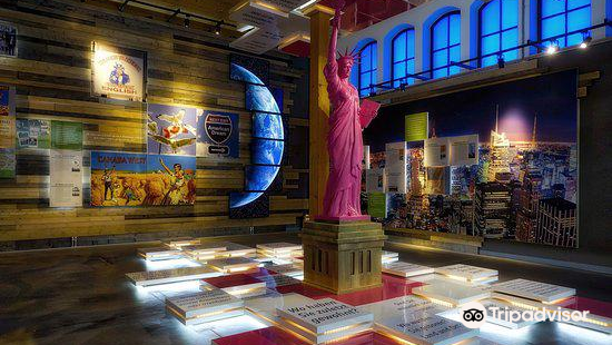漢堡移民博物館
