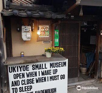 The World's Small Ukiyo-E Museum Ichimura Ichibodo