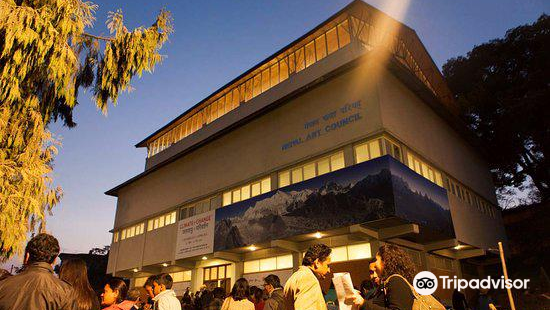 Nepal Art Council Gallery