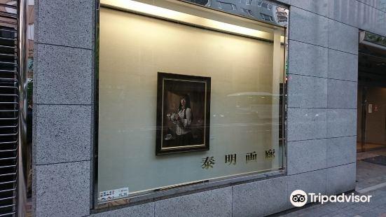 Taimei Gallery