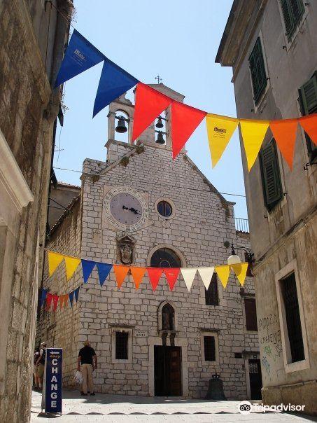 Church of Saint Barbara (Crkva sv. Barbare)