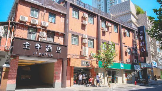 Ji Hotel (Shanghai People's Square, Weihai Road)