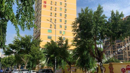 7天連鎖酒店(海口南沙路城市廣場店)