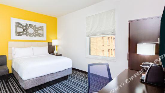 Holiday Inn Express San Francisco Union Square, an Ihg Hotel