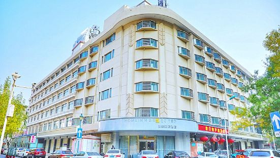 Home Inn Selected (Tianjin Railway Station, Binjiang Road Pedestrian Street, Global Financial Center)