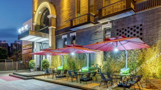 Yingxiangcheng Hotel (Tianjin Drum Tower Joy City)