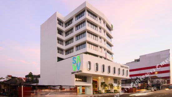 薩夫酒店 (檳城對抗新冠肺炎認證)