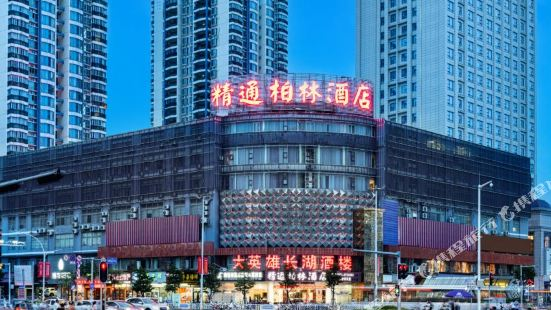 Jingtong Hotel (Nanning Dongge)