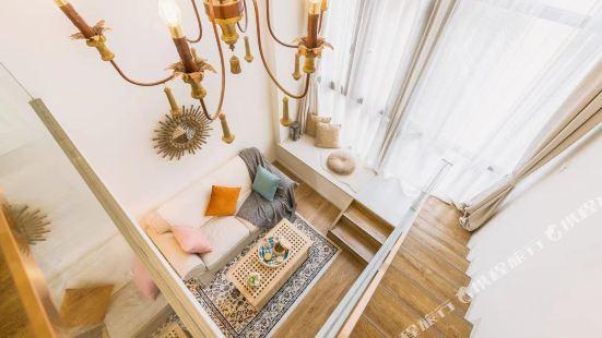 pusuyanqi Apartment