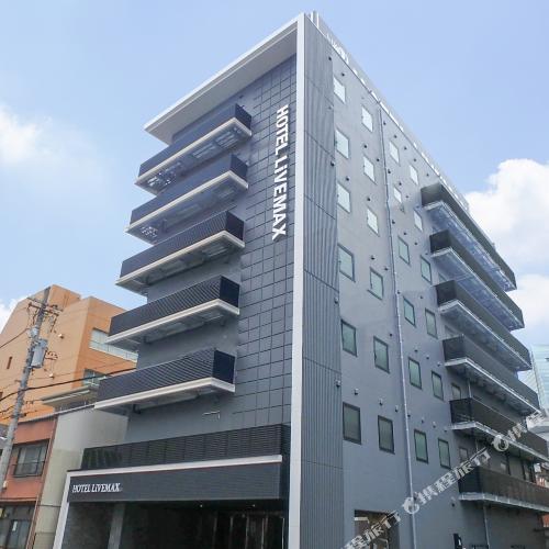 Hotel Livemax Nagoya Sakura Dori-Guchi