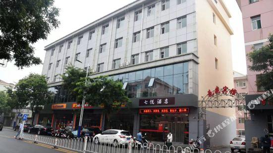 左權七悦酒店