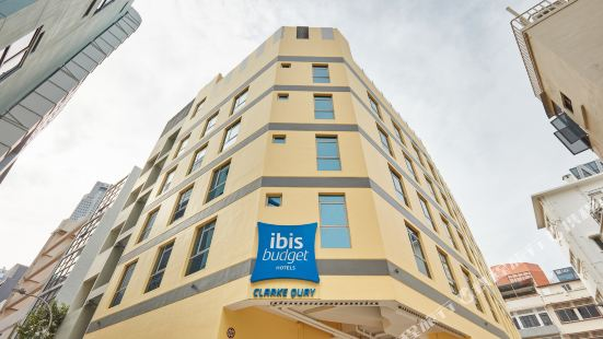 ibis budget Singapore Clarke Quay(Staycation Approved)