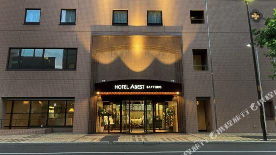 HOTEL ABEST SAPPORO