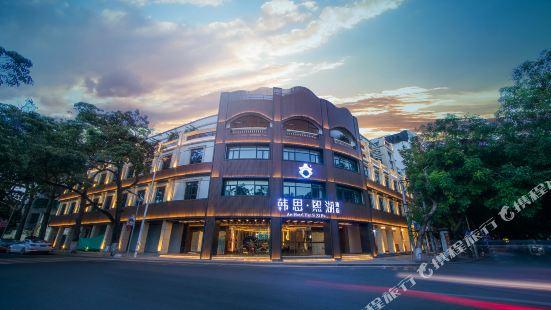 Hansi Xihu Hotel (Chaozhou Ancient City Paifang Street)