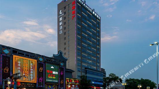 Lavande Hotels(Foshan Pingzhou Jade Street Store)