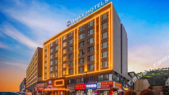 ZMAX HOTELS(貴陽世紀金源百花大道地鐵站店)