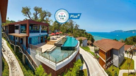Amari Phuket (SHA PLUS+)
