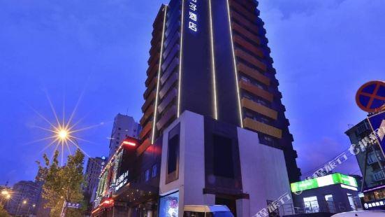 桔子酒店(大連火車站希望廣場店)