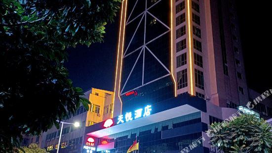 江門天悦酒店