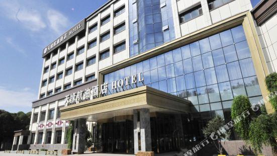 烏魯木齊天緣航油酒店